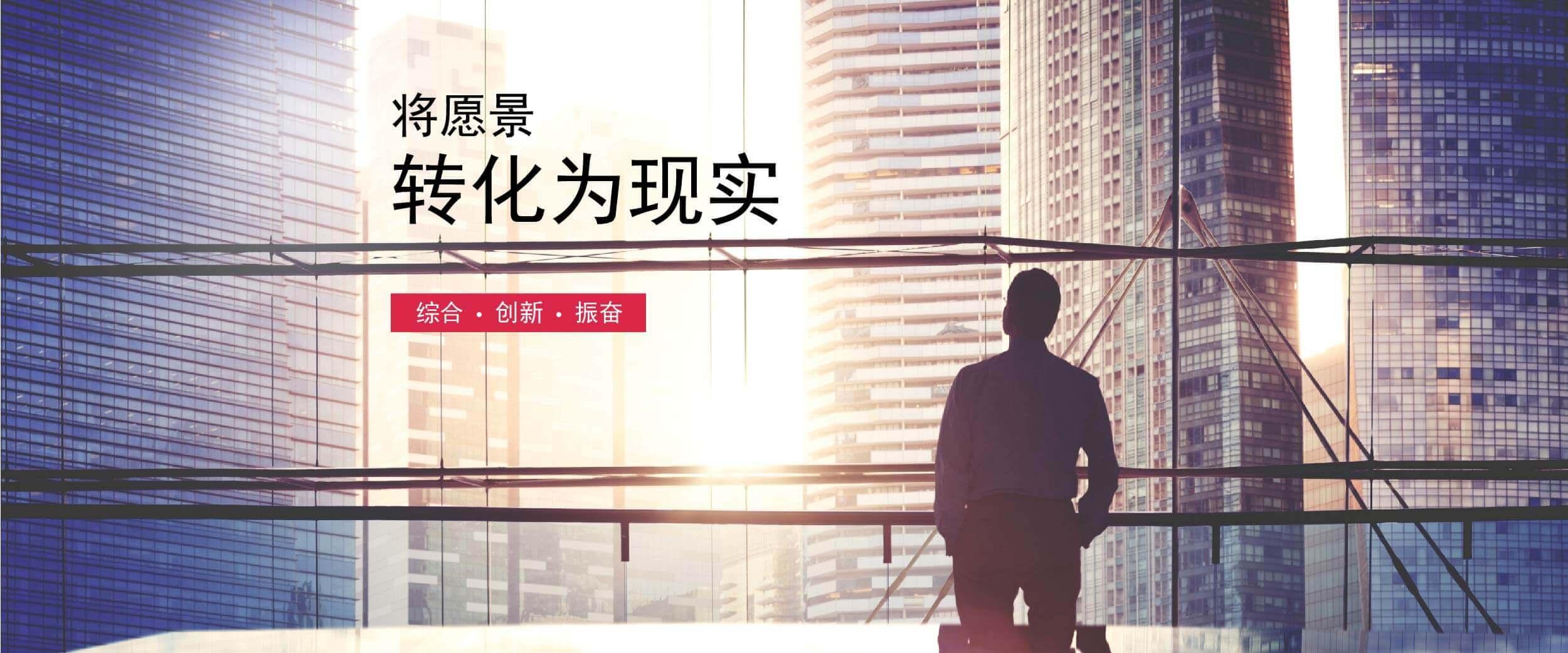 http://www.surbanajurong.com.cn/projects/?lang=zh-hans