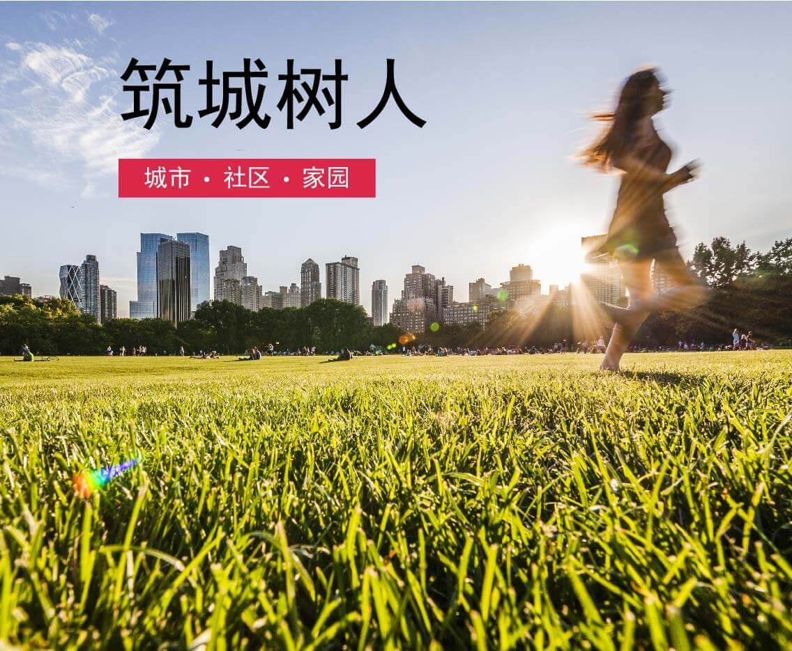 http://www.surbanajurong.com.cn/work-with-us/?lang=zh-hans