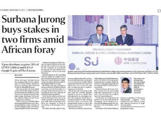 Urban developer Surbana Jurong CITICC Africa Google X Flux Factory