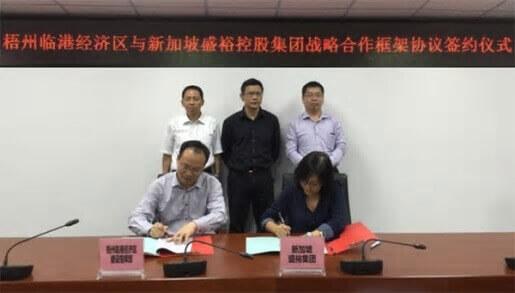 wuzhou port economic zone masterplanning China