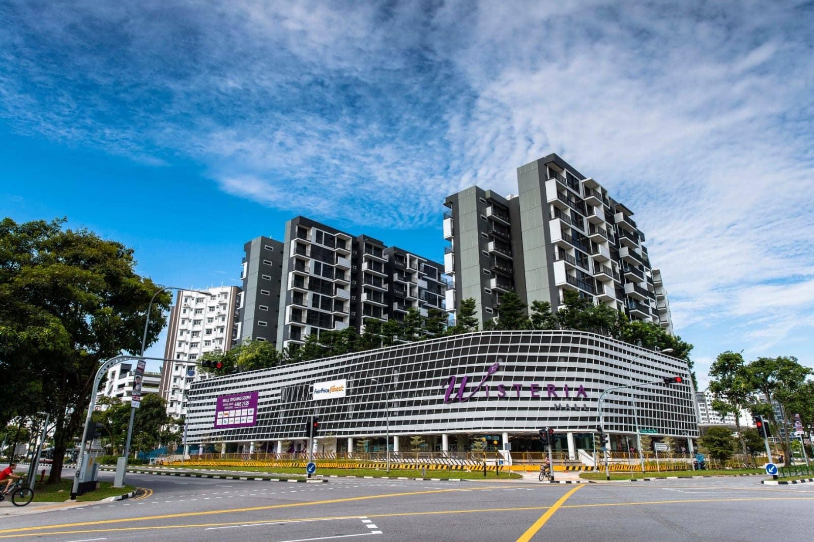 新加坡紫义苑和紫义坊